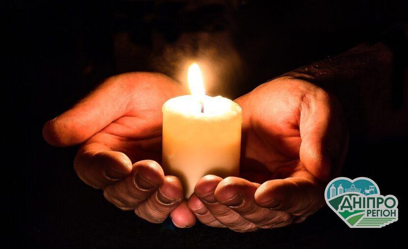 14 вересня День Церковного новоліття: що категорично не можна робити