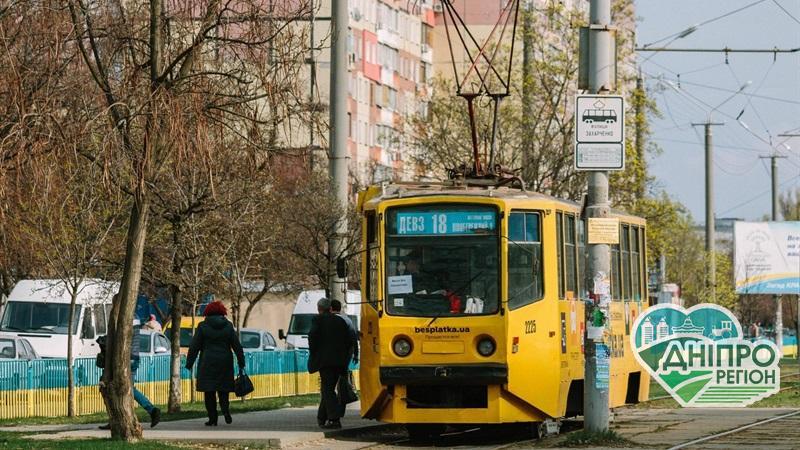 До уваги мешканців: зміни в русі трамваїв на ж/м Лівобережний -3