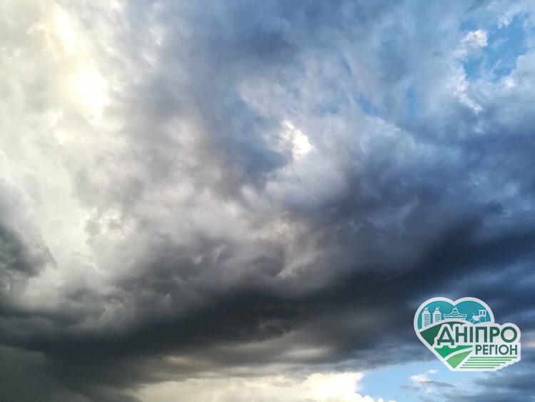 Прогноз погоды в Днепре на 27 сентября