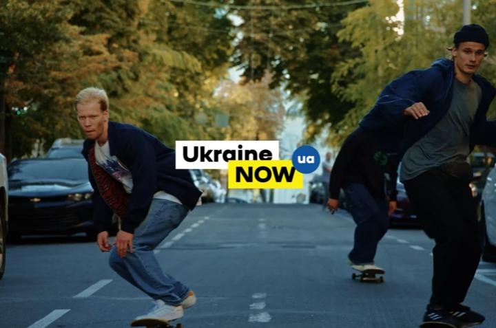 Молодь Дніпропетровщини запрошують долучитися до всеукраїнського флешмобу #UkraineNOW