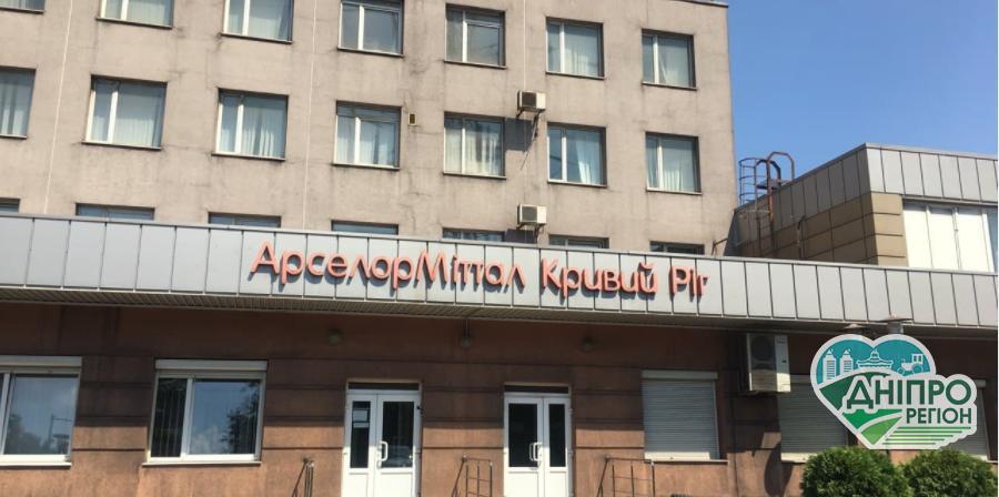 На Дніпропетровщині з підприємства стягнуть понад 7мільйонів гривень за нанесення шкоди природі