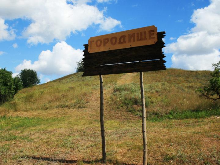 Дніпровські Дива: на Дніпропетровщині працюють над створенням туристичного продукту