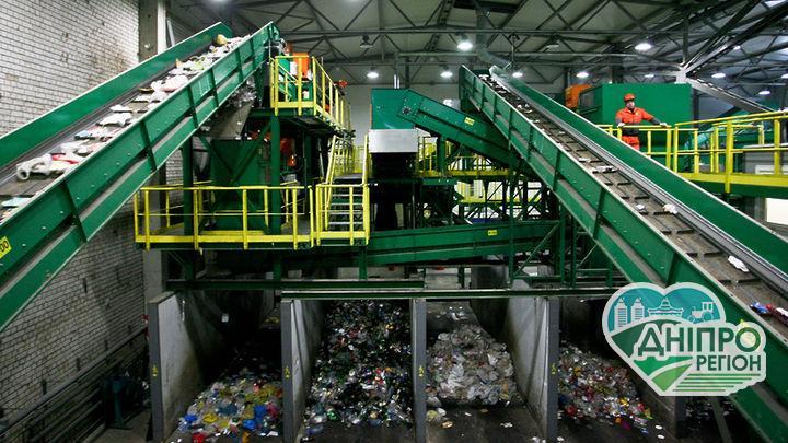 На Дніпропетровщині побудують сміттєпереробний завод