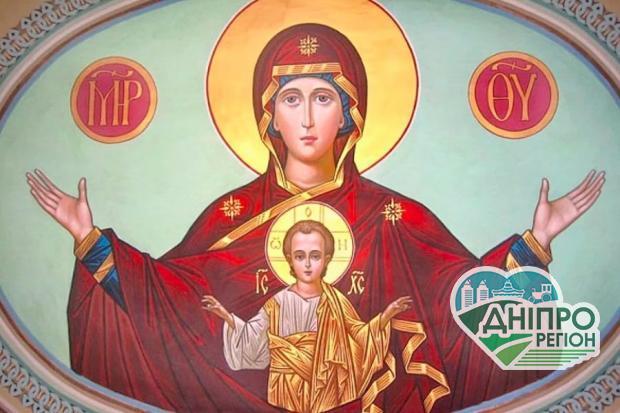 """10 грудня свято ікони Божої Матері """"Знамення"""": прикмети, заборони та традиції"""