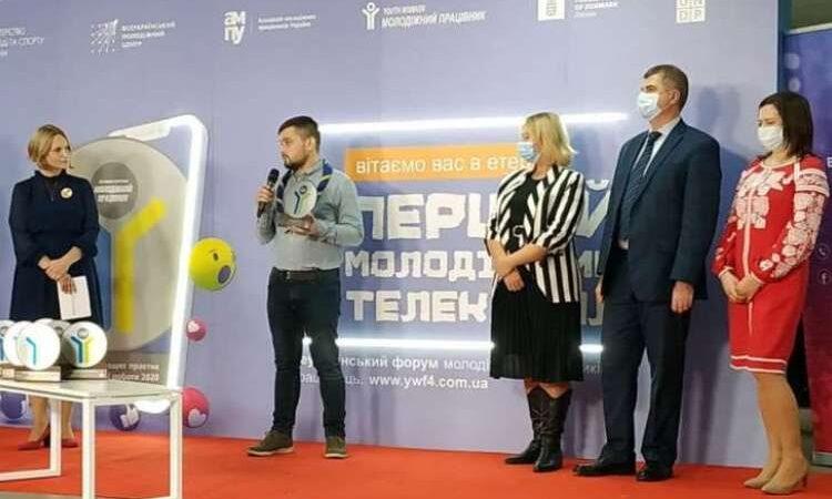 Дві нагороди з 11 вибороли проєкти, подані від Дніпропетровщини