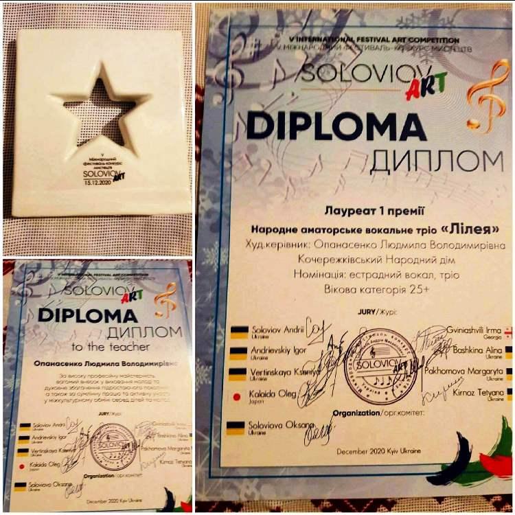 Новини Дніпропетровщини. Народне вокальне тріо «Лілея» з Дніпропетровщини збирає міжнародні нагороди