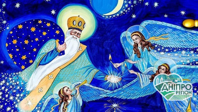 Незабаром свято Миколая: поводимося чемно і вчимо пісні