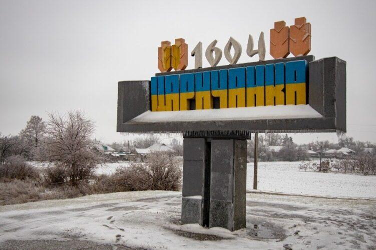 Новини Дніпропетровщини. Одна з перлин Дніпропетрощини – річка Оріль, отримає друге життя