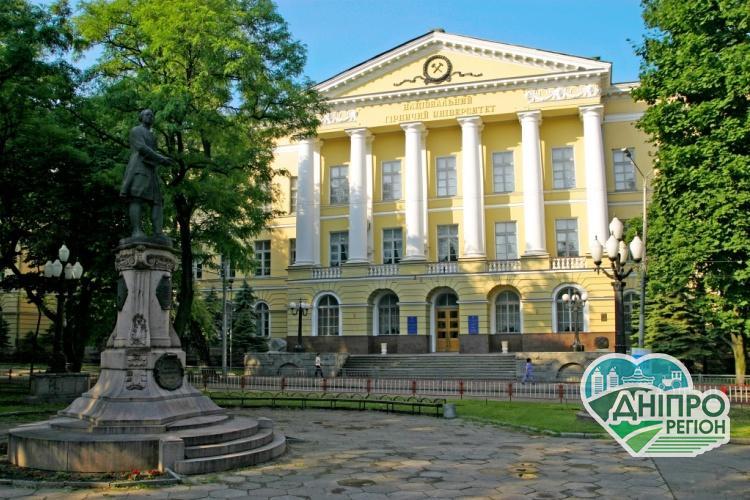 Молоді вчені з Дніпропетровщини отримають премії Президента України