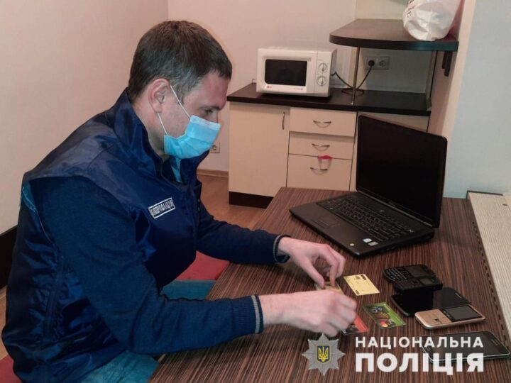 Новини Дніпра. На Дніпропетровщині поліція викрила шахраїв, які продавали неіснуючі протиепідемічні товари