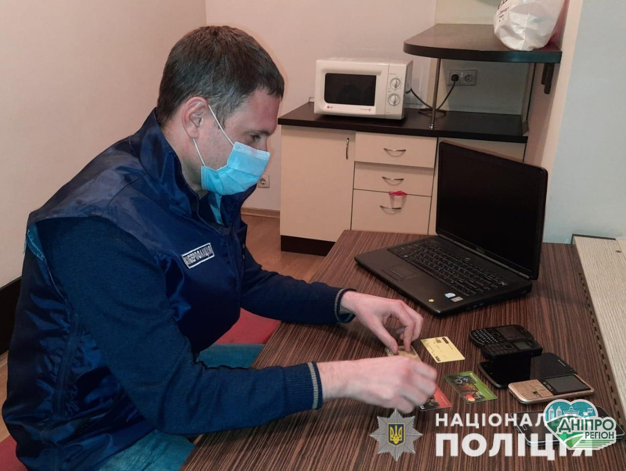На Дніпропетровщині поліція викрила шахраїв, які продавали неіснуючі протиепідемічні товари