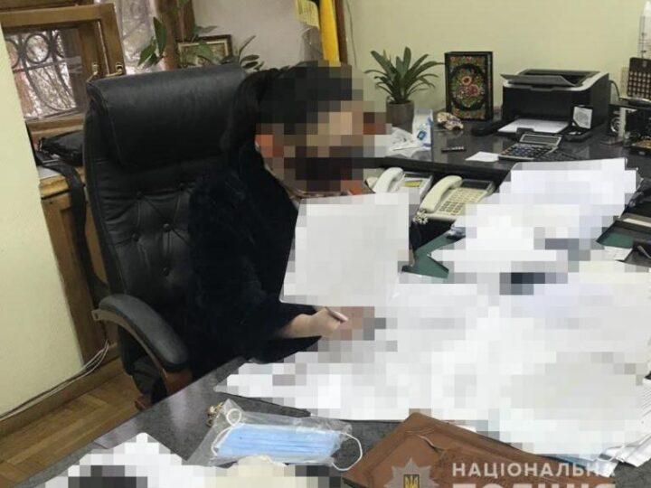Як вкрасти 5 мільйонів гривень: поліція викрила схему за участі високопосадовців