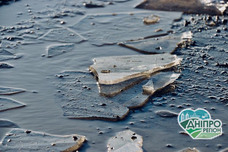 Першиій лід забрав життя чотирьох мешканців Дніпропетровщині