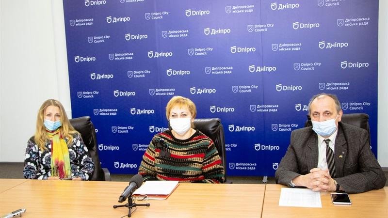 Новини Дніпра. Діти Дніпра після зимових канікул навчатимуться дистанційно