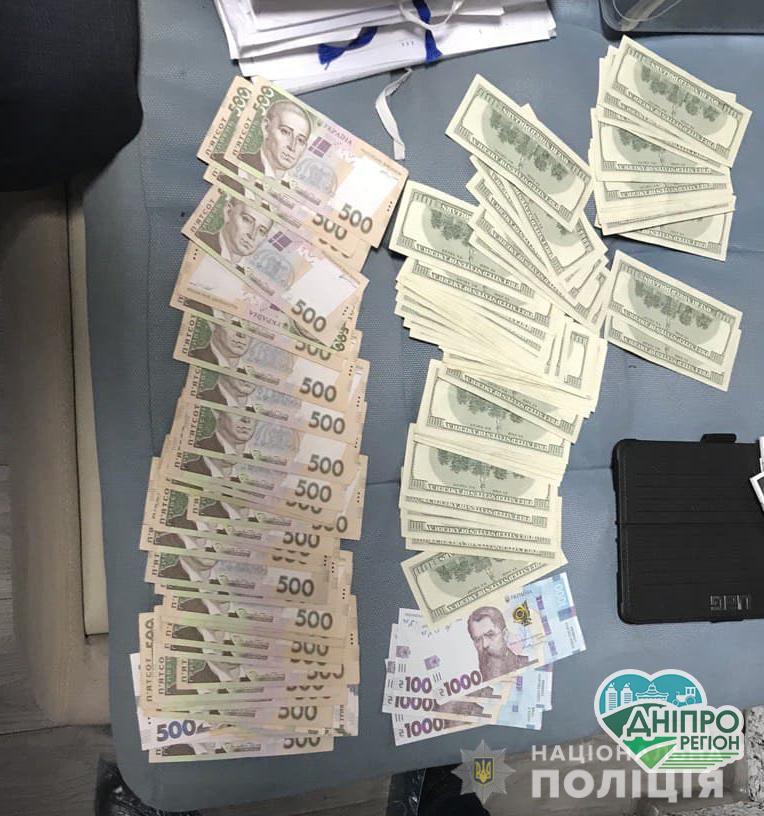 У Кривому Розі посадовці вкрали 6 млн грн бюджетних коштів