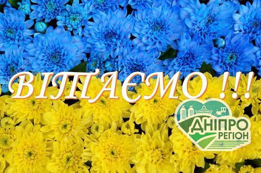За кращу новорічну листівку мешканка Павлограда отримала 15 тис. грн