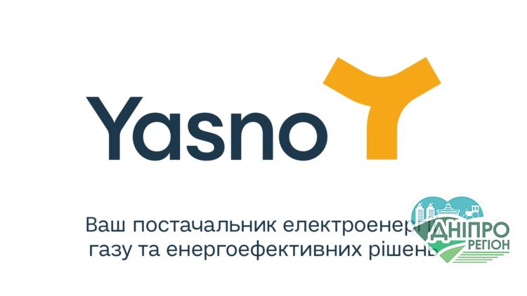 До уваги споживачів Дніпропетровщини: тарифи на електрику залишаються без змін!