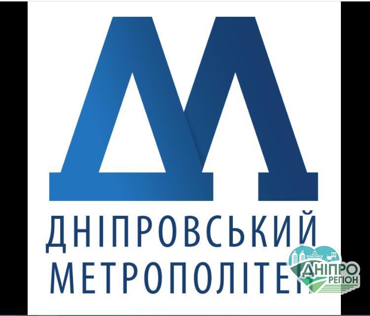 У Дніпрі директор КП «Дніпровський метрополітен» опинився на лаві підсудних