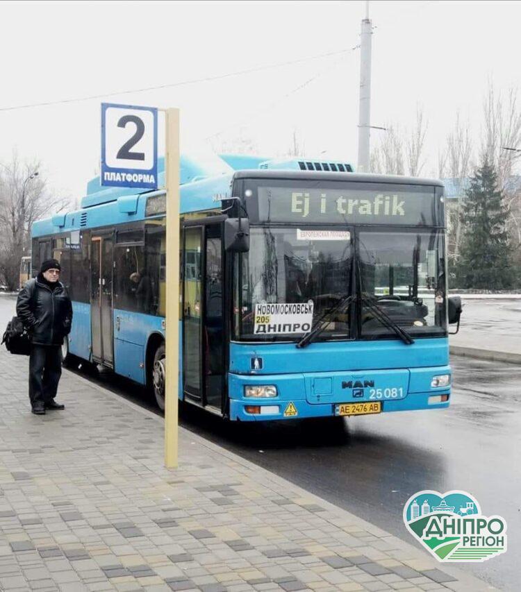 Як працюватимуть приміські автобуси на Дніпропетровщині в період локдауна
