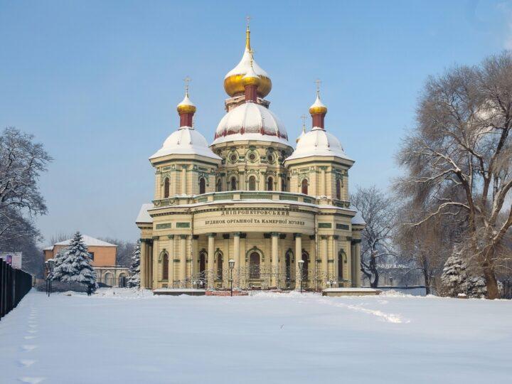 Новини Дніпропетровщини. Світлина Будинку органної та камерної музики перемогла у фотоконкурсі «Вікі любить пам'ятки»-2020