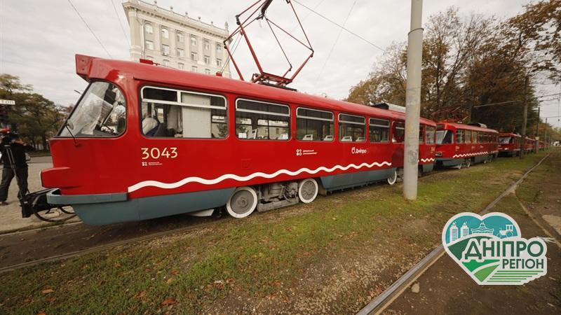 У Дніпрі 4 січня в русі двох трамвайних маршрутів будуть зміни
