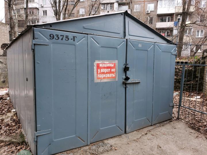 Як у Дніпру узаконити неоформлені металеві гаражи: перелік документів