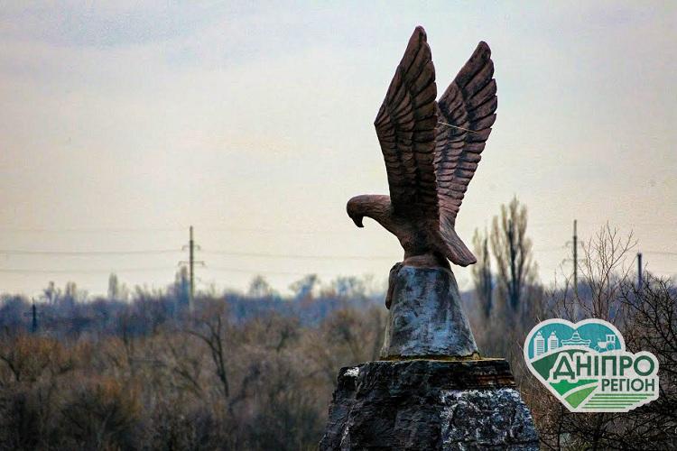 На Дніпропетровщині з'явився новий арт-об'єкт