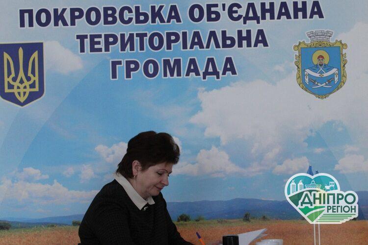 На Дніпропетровщині ОТГ підписала Меморандум про енергоефективність в режимі онлайн