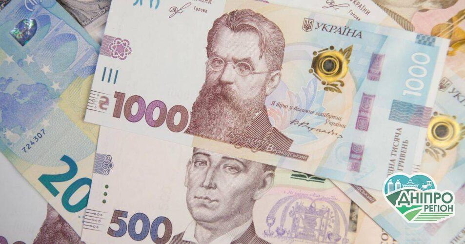 Будьте уважні: на Дніпропетровщині працює банда шахраїв, яка видурює гроші у пенсіонерів