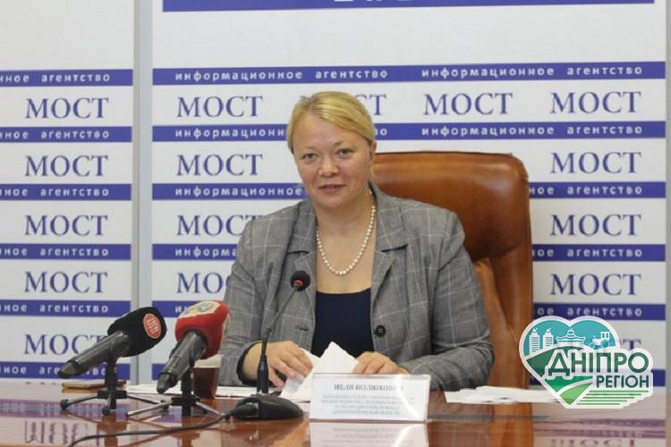 Адаптивний карантин: що зміниться для Дніпропетровщини