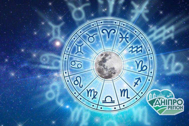 День роботи над помилками: гороскоп на 18 лютого для всіх знаків зодіаку