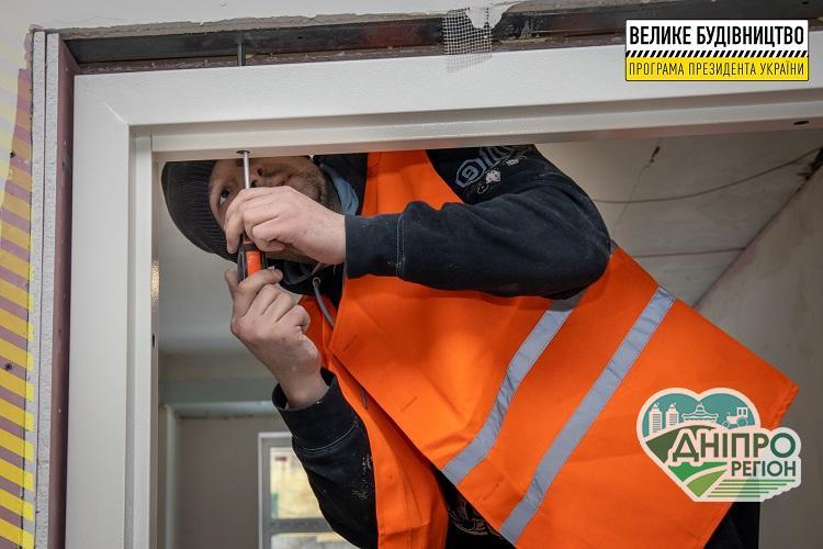 На Дніпропетровщині у Кам'янській лікарні проводиться реконструкція приймального відділення