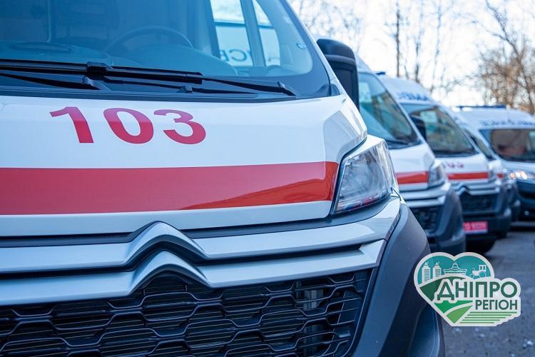 На Дніпропетровщині станція екстреної меддопомоги отримала 12 «швидких»