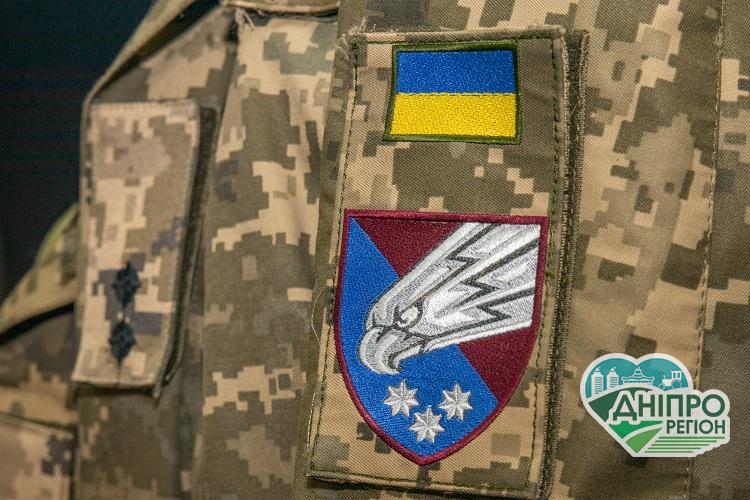 На Дніпропетровщині АТОвців  безкоштовно навчатимуть кібербезпеці та менеджменту