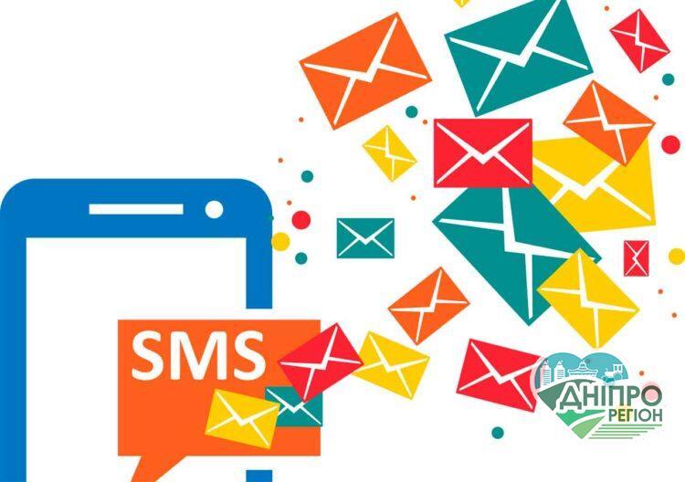 SMS-Маяк: допомога мешканцям Дніпра в збереженні майна від шахраїв