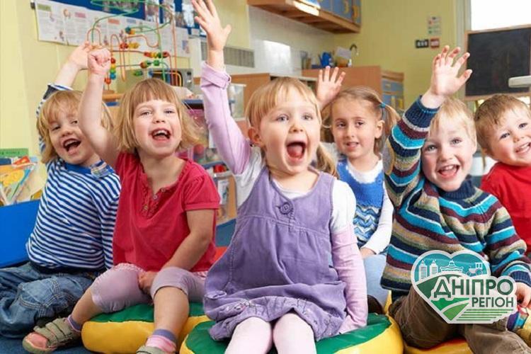 За що дитину можуть відрахувати з дитячого садка: нові положення в Україні