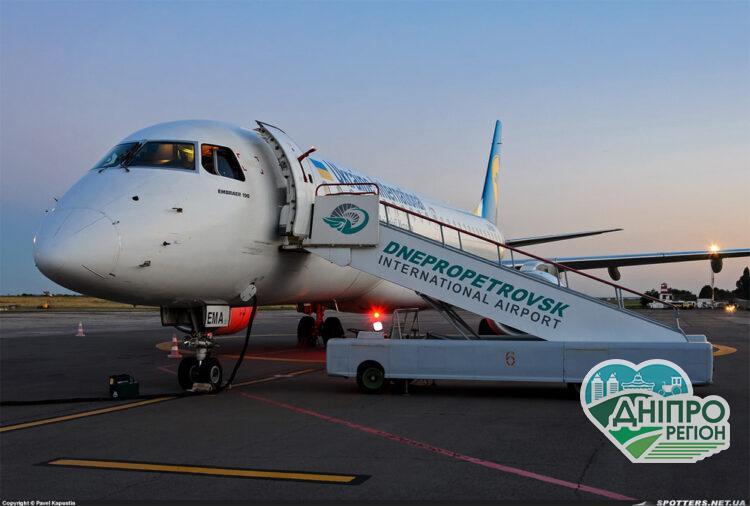 На Дніпропетровщині розпочали будівництво нового аеропорту: подробиці
