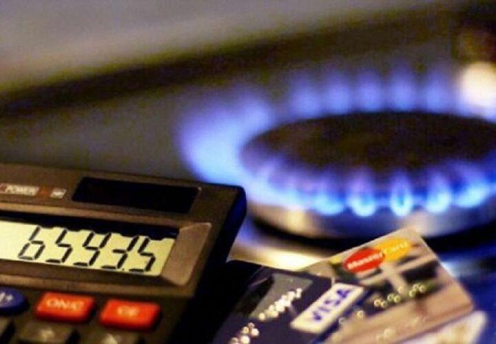 Ціна на газ в Україні: всіх переведуть на річний тариф