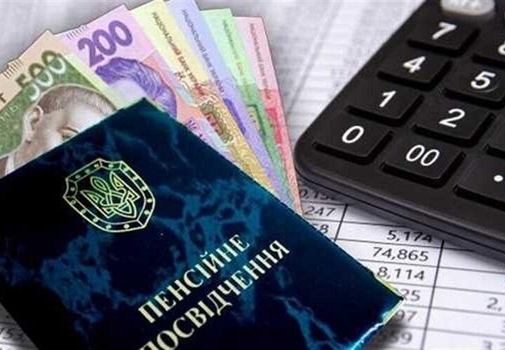 Індексація пенсій в Україні: кому збільшать
