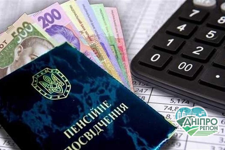Індексація пенсій в Україні: кому збільшать пенсію