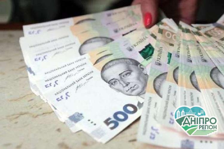 Які гроші найчастіше підробляють на Дніпропетровщині