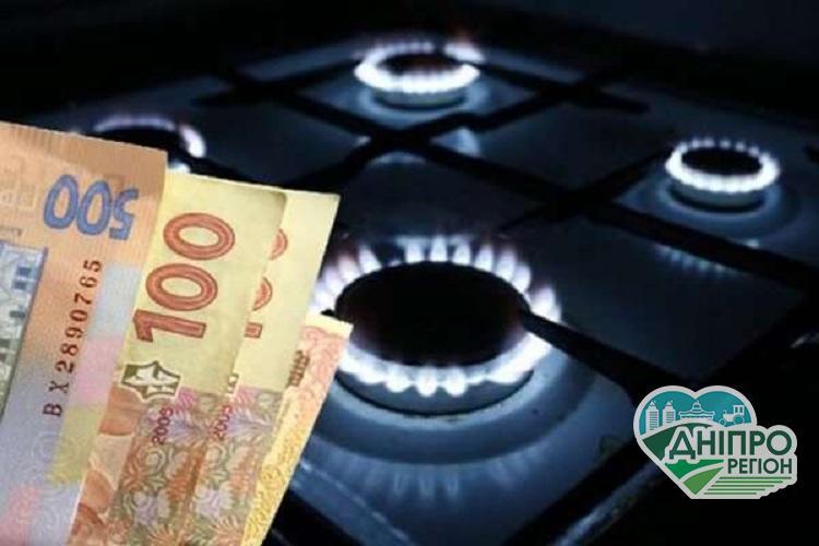 Коли в Україні почнуть продавати газ за річним тарифом