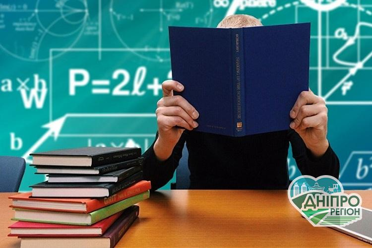 В Раді зареєстрували новий законопроект: за образу вчителя штраф 5100 грн
