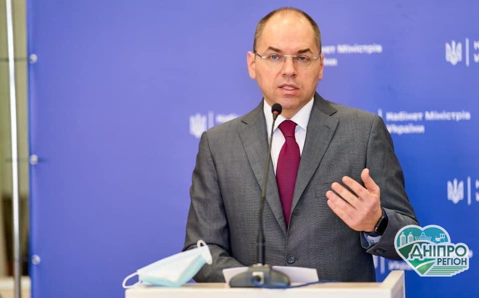 Новий локдаун в Україні: важлива заява Степанова