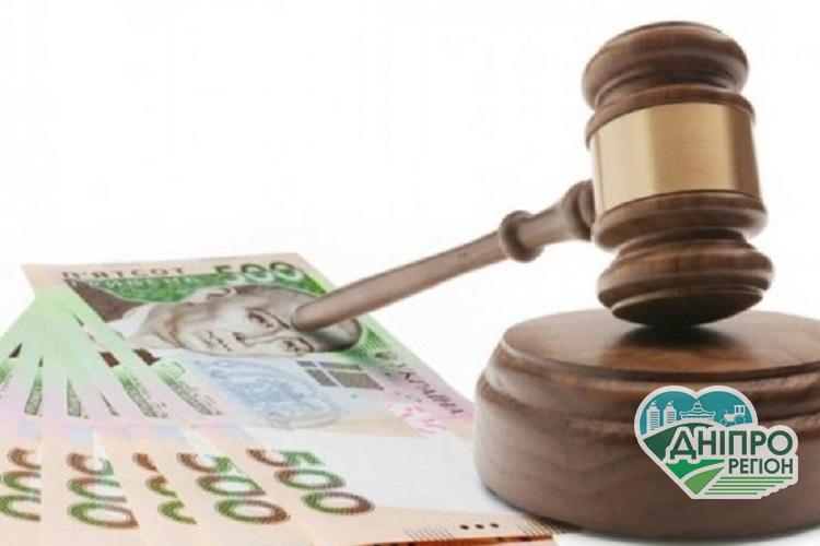 З кривдників довкілля стягнуть більше коштів: Держекоінспекції збільшено видатки на судовий збір