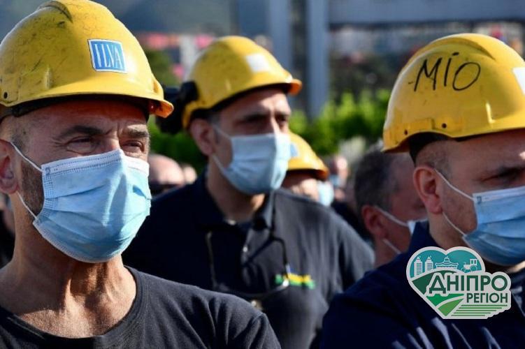 """На Дніпропетровщині робітники """"ArcelorMittal Кривий Ріг"""" вимагають підвищення зарплати"""