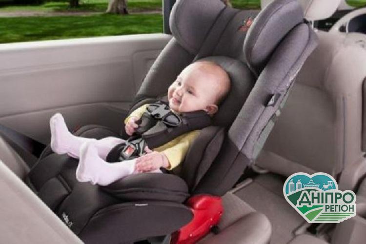 На Дніпропетровщині вступили в силу нові правила перевезення дітей в автомобілях
