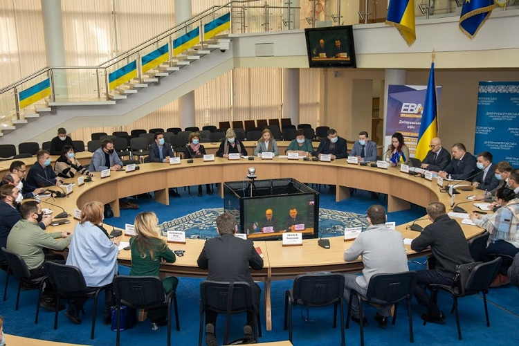У Дніпропетровській ОДА пройшла зустріч з представниками Європейської Бізнес Асоціації
