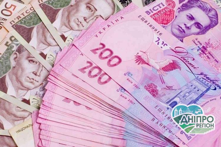 Кого зі знаків зодіаку чекає прибуток 15-21 березня: фінансовий гороскоп