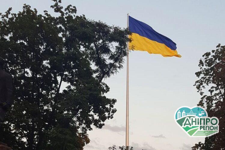 На Дніпропетровщині встановлять 72-метровий флагшток